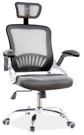 Biroja krēsls Signal Meble Q-831, melna