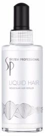 Wella Sp Liquid Hair Oil 100ml