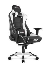 Spēļu krēsls AKRacing Masters Pro White