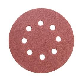 Шлифовальный диск Klingspor PS22K, G120, Ø125 мм, 8 отверстий, 5 шт.