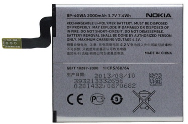 Nokia Original Battery Lumia 625/720 Li-Ion 2000mAh