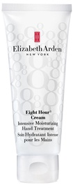 Elizabeth Arden Eight Hour 75ml Hand Cream