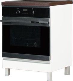 Bodzio Sandi 60 Oven Cabinet White