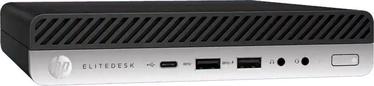 HP EliteDesk 705 G5 DM 8RM42EA