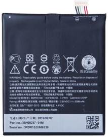 HTC Original Battery For Desire 626/626G Li-Ion 2000mAh