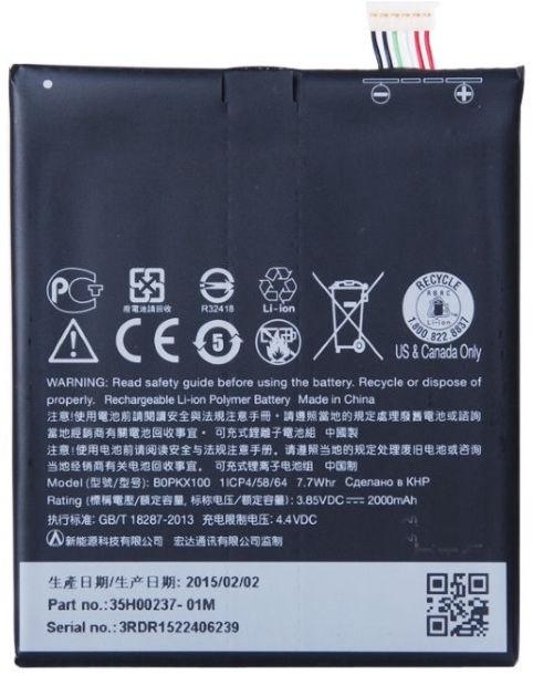 Baterija HTC Original Battery For Desire 626/626G Li-Ion 2000mAh