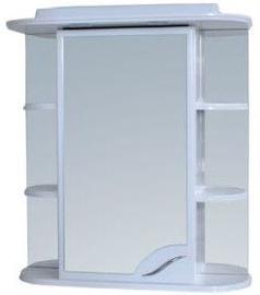 Julius Trading Econom Zeus Cabinet with Mirror 650x732x165mm White