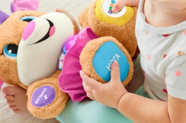 Interaktīva rotaļlieta Fisher Price Laugh & Learn Smart Stages Sis FPP81, RU