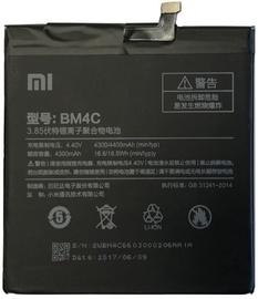 Xiaomi BM4C Original Battery For Xiaomi Mi Mix 4300mAh OEM