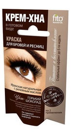 Fito Kosmetik Cream Henna Paint For Eyebrows And Eyelashes 4ml Chocolate