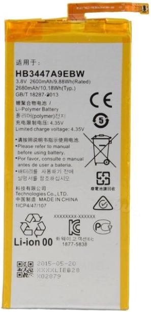 Baterija Huawei Original Battery For P8 Li-Ion 2680mAh