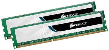 Operatīvā atmiņa (RAM) Corsair CMV8GX3M2A1333C9 DDR3 (RAM) 8 GB CL9 1333 MHz