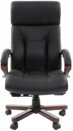 Biroja krēsls Chairman Executive 421 Black