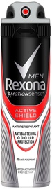 Дезодорант для мужчин Rexona Men Active Shield 48h Anti-Perspirant Deospray, 50 мл