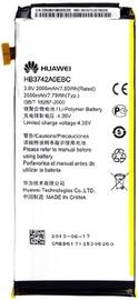 Huawei Original Battery For Huawei Ascend G620s/P6/G6/P7 Mini 2000mAh