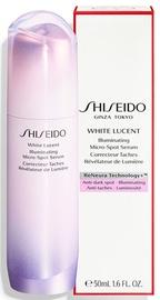Сыворотка для лица Shiseido White Lucent Illuminating Micro Spot Serum, 30 мл