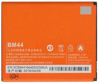 Xiaomi BM44 Original Battery for Redmi 2/2A 2200mAh