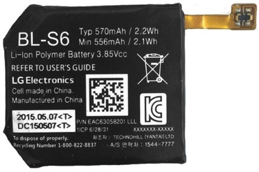 LG Original Battery For W200 Watch Urbane 2nd Edition 570mAh