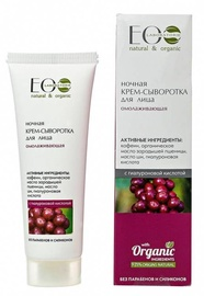 Sejas krēms ECO Laboratorie Night Cream Face Serum Anti Age, 50 ml