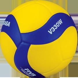 Bumba Mikasa Volleyball V330W Yellow/Blue