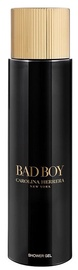 Carolina Herrera Bad Boy Shower Gel 200ml
