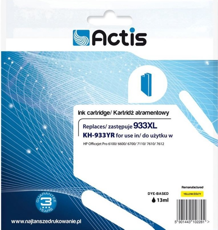 Actis Cartridge KH-933YR For HP 13ml Yellow
