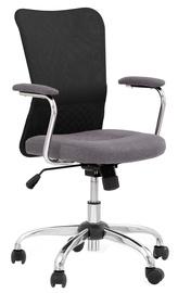 Bērnu krēsls Halmar Andy Grey/Black
