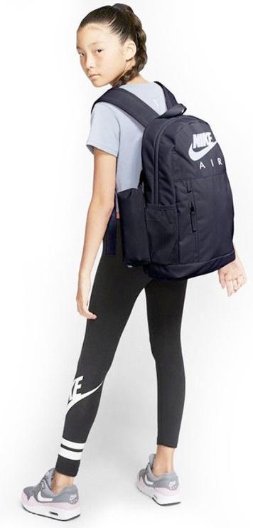 Skolas mugursoma Nike