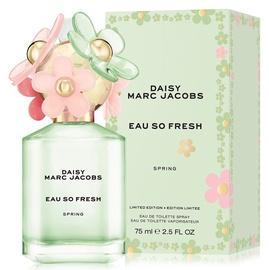 Tualetes ūdens Marc Jacobs Daisy Eau So Fresh Spring Limited Edition 75ml EDT