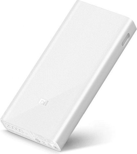 Ārējs akumulators Xiaomi Mi 2C White, 20000 mAh