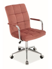 Офисный стул Signal Meble Q-022 Velvet Antique Pink