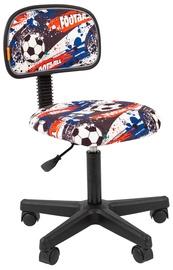 Bērnu krēsls Chairman 101 Football Black