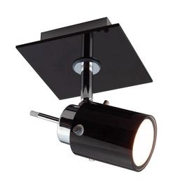 Griestu lampa Futura GU10169B-1R 50W GU10