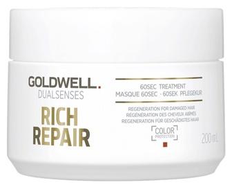 Маска для волос Goldwell, 200 мл