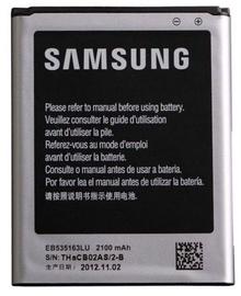Samsung EB535163LU Battery For Galaxy Grand 2100mAh