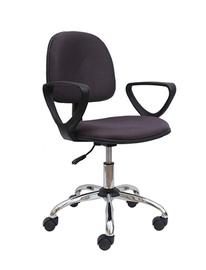 Biroja krēsls Luna Black