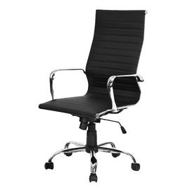 Biroja krēsls Klafayette Black