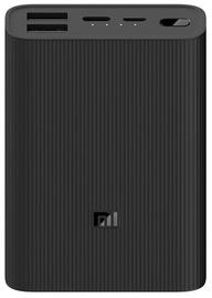 Зарядное устройство - аккумулятор Xiaomi, 10000 мАч, черный
