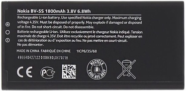 Nokia Original Battery For Nokia X2 Dual SIM 1800mAh
