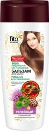 Fito Cosmetics Hair Balm With Cedar Oil 270ml