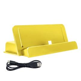 Statīvs Nintendo Switch Lite Yellow