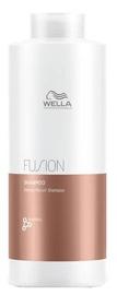 Šampūns Wella Professionals Fusion Intense Repair, 500 ml