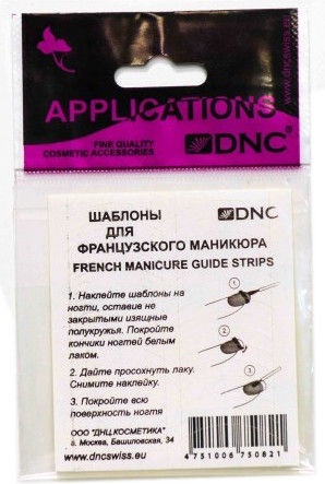 DNC French Manicure Tape