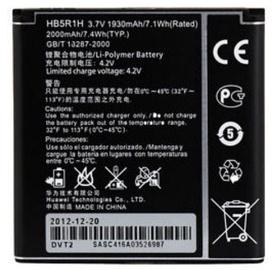 Baterija Huawei, Li-ion, 1930 mAh