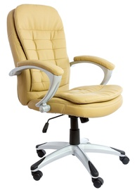 Happygame Office Chair 5904 Beige