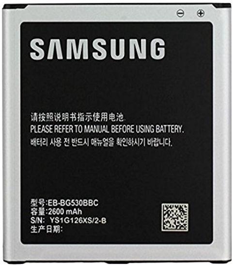 Samsung Original Battery For Samsung Galaxy Grand Prime 2600mAh