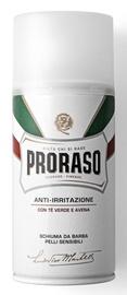 Пена для бритья Proraso White, 300 мл
