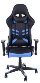 Игровое кресло Happygame 9206 Blue