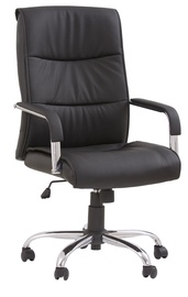 Biroja krēsls Halmar Hamilton Black