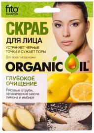 Sejas skrubis Fito Kosmetik Deep Cleansing, 15 ml